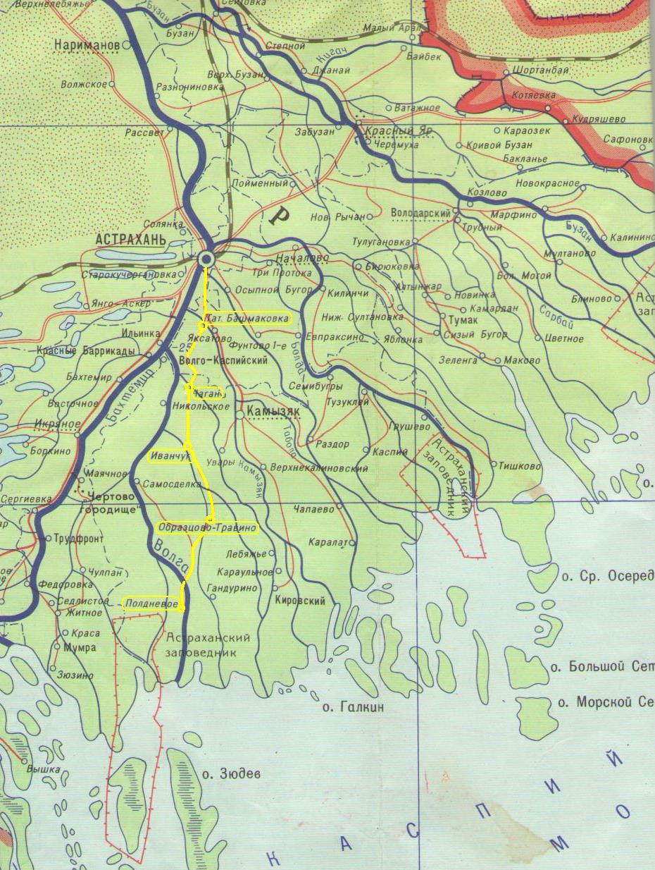 Карта Астраханской области с маршрутом проезда до кемпинга.  Телефон или e-mail.  Палатка.